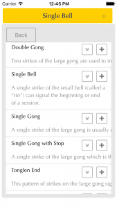 Select a gong sound to begin or end your practice.
